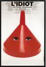 米歇尔.布韦0028,米歇尔.布韦,世界设计大师,漏斗 眼睛 脸 想象