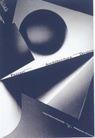 蒙古齐0045,蒙古齐,世界设计大师,黑白 单调 简单