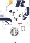 蒙古齐0047,蒙古齐,世界设计大师,字母 粗细 倾斜