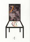 中国机构设计作品0081,中国机构设计作品,中国历年优秀广告作品,凳子 男士 辣椒