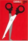 中国机构设计作品0082,中国机构设计作品,中国历年优秀广告作品,剪刀 头部 红色