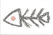 中国机构设计作品0089,中国机构设计作品,中国历年优秀广告作品,鱼骨 红眼睛 组合