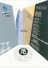 中国机构设计作品0101,中国机构设计作品,中国历年优秀广告作品,
