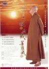 中国机构设计作品0127,中国机构设计作品,中国历年优秀广告作品,