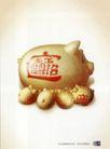 中国设计师作品0085,中国设计师作品,中国历年优秀广告作品,金猪 招财进宝 小猪群