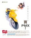 中国设计师作品0105,中国设计师作品,中国历年优秀广告作品,