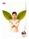 中国设计师作品0106,中国设计师作品,中国历年优秀广告作品,