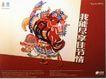 中国设计师作品0122,中国设计师作品,中国历年优秀广告作品,