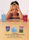 儿童用品0053,儿童用品,中国历年优秀广告作品,