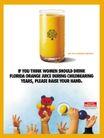 儿童用品0057,儿童用品,中国历年优秀广告作品,