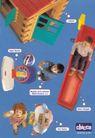 儿童用品0071,儿童用品,中国历年优秀广告作品,