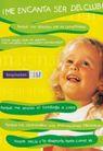 儿童用品0075,儿童用品,中国历年优秀广告作品,