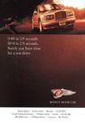 儿童用品0096,儿童用品,中国历年优秀广告作品,