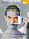 设计综合0179,设计综合,中国历年优秀广告作品,