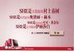 信息通讯用品0010,信息通讯用品,中国广告作品年鉴2007,导演 开场 序幕