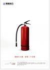 家电及关联品0001,家电及关联品,中国广告作品年鉴2007,灭水器 安全 保障