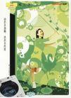 家电及关联品0004,家电及关联品,中国广告作品年鉴2007,绿色 枝藤 棒打