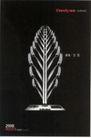 家电及关联品0015,家电及关联品,中国广告作品年鉴2007,创意广告 灶具 叉子