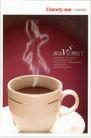 家电及关联品0017,家电及关联品,中国广告作品年鉴2007,杯碟 浓咖啡 香气