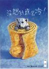 家电及关联品0029,家电及关联品,中国广告作品年鉴2007,北极熊 毛毯 冷