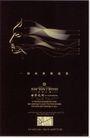 房地产及关联品0029,房地产及关联品,中国广告作品年鉴2007,人物头像 长发 侧面