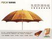 房地产及关联品0037,房地产及关联品,中国广告作品年鉴2007,