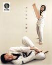 房地产及关联品0042,房地产及关联品,中国广告作品年鉴2007,地板  硬气 硬邦邦