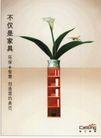 房地产及关联品0045,房地产及关联品,中国广告作品年鉴2007,插花 典范 环保