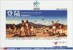 房地产及关联品0058,房地产及关联品,中国广告作品年鉴2007,