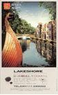 房地产及关联品0073,房地产及关联品,中国广告作品年鉴2007,