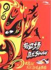 服饰及关联品0015,服饰及关联品,中国广告作品年鉴2007,