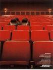 汽车及关联品0001,汽车及关联品,中国广告作品年鉴2007,会场 红色 靠椅