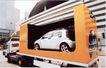 汽车及关联品0006,汽车及关联品,中国广告作品年鉴2007,微型 轿车 装载