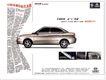 汽车及关联品0014,汽车及关联品,中国广告作品年鉴2007,