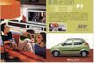 汽车及关联品0021,汽车及关联品,中国广告作品年鉴2007,黄绿色 红房子 一男一女
