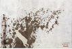 汽车及关联品0025,汽车及关联品,中国广告作品年鉴2007,油污 小鹿 起跳