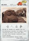 汽车及关联品0032,汽车及关联品,中国广告作品年鉴2007,