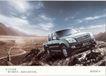 汽车及关联品0038,汽车及关联品,中国广告作品年鉴2007,广告作品