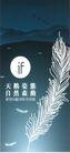 流通及服务0001,流通及服务,中国广告作品年鉴2007,天鹅 羽毛 飞舞