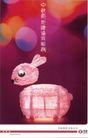 流通及服务0006,流通及服务,中国广告作品年鉴2007,粉红 兔子 侧面