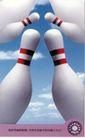 流通及服务0008,流通及服务,中国广告作品年鉴2007,保龄球 相互 依靠