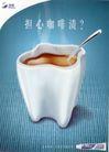 美容卫生用品0008,美容卫生用品,中国广告作品年鉴2007,咖啡 污渍 齿隙