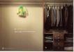 金融保险0002,金融保险,中国广告作品年鉴2007,衣柜 密集 挂衣