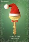 金融保险0007,金融保险,中国广告作品年鉴2007,圣诞帽 红领结 密钥