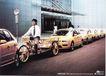 金融保险0013,金融保险,中国广告作品年鉴2007,马路 的士 三轮车