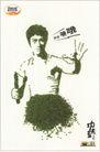 食品0003,食品,中国广告作品年鉴2007,李小龙 真功夫 打斗