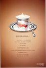 食品0006,食品,中国广告作品年鉴2007,杯装 冰激淋 钢勺
