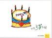 食品0011,食品,中国广告作品年鉴2007,儿童简笔画 生日蛋糕 燃烧的蜡烛