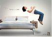 食品0014,食品,中国广告作品年鉴2007,男士 吃了槟榔 飞了起来