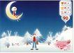 食品0025,食品,中国广告作品年鉴2007,月亮女神 树 洁白浪漫 果冻